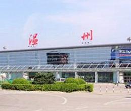 温州龙湾机场