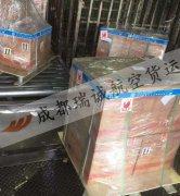 成都至杭州的大件货物空运