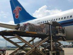 航空货运知识-运费的计算和尺寸要求