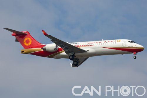 Chengdu_Airlines_COMAC_ARJ21-700_Xiangfeng
