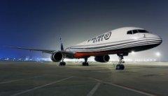 航空运输有哪些物点呢