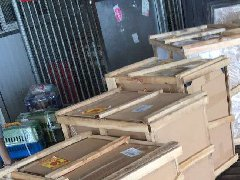 jbo竞博电竞货运有哪些包装